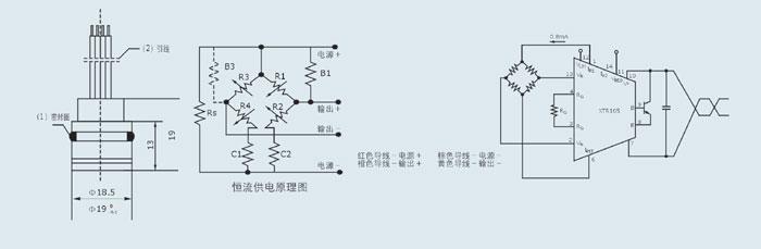 压力传感器接线方法图片