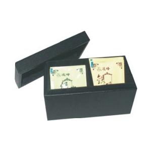 CYH022 茶叶盒