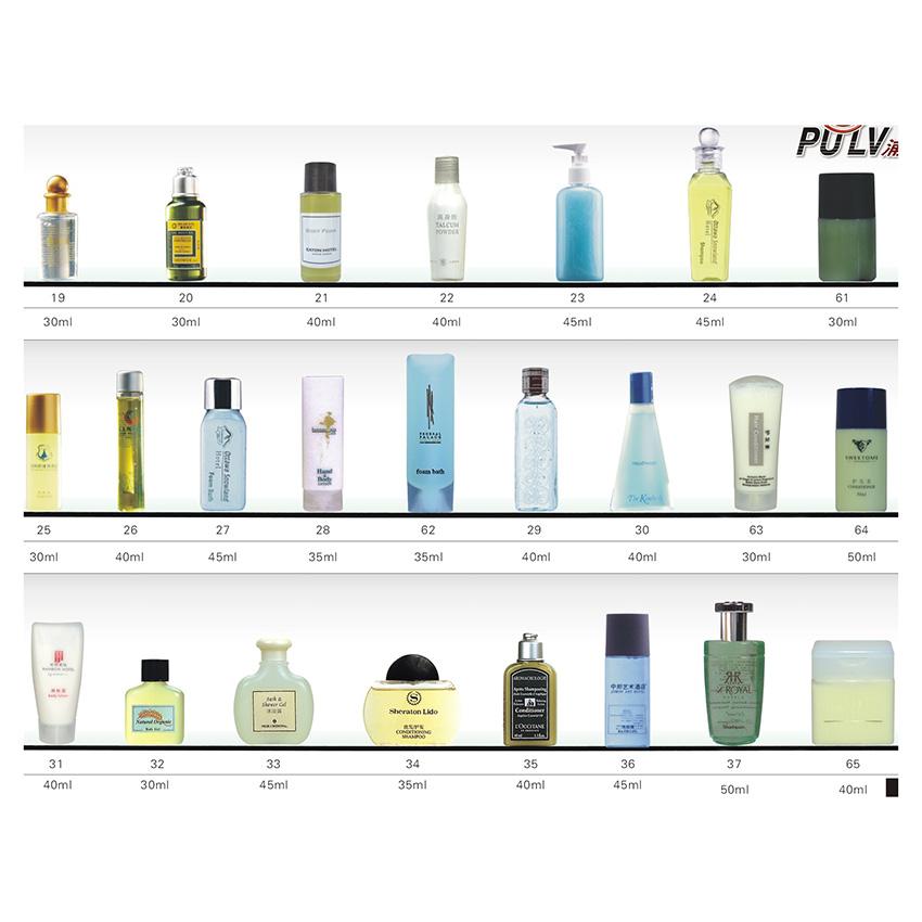 硬瓶系列1