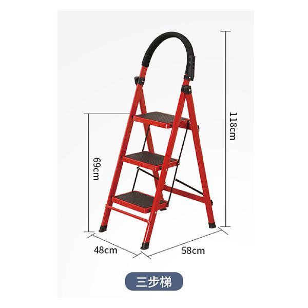 TZ001 梯子