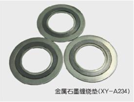 金属石墨缠绕垫(XY-A234)