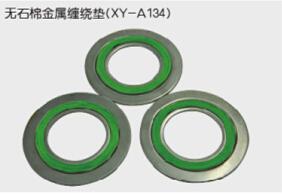 无石棉金属缠绕垫(XY-A134)