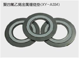 聚四氟乙烯金属缠绕垫(XY-A334)