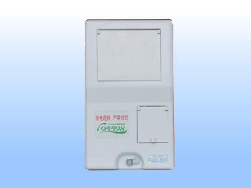 JLXD单相一表电表箱(光伏专用)