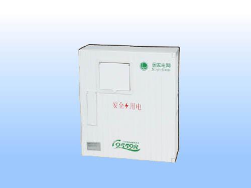 JLXD-B-2KZM-GA 三相二表電能計量箱 高壓A型