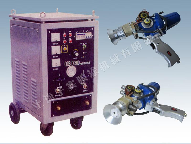 QD8型电弧喷涂设备