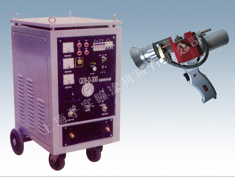 QD9型电弧喷涂设备