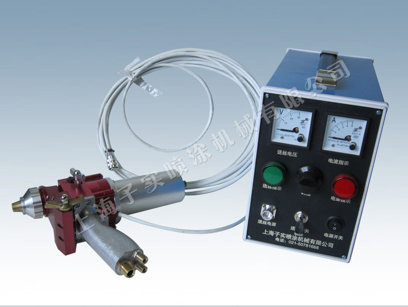 QX-2B型气体线材喷涂设备