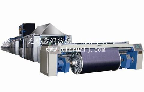 XRJR-B Sizing and Dyeing Machine