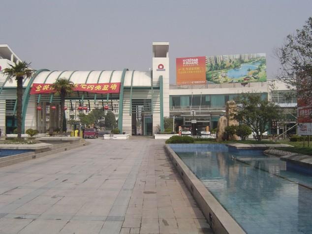 上海市民装饰监理有限公司