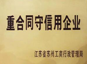 张家港市世友锻造有限公司