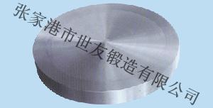 化工压li容器