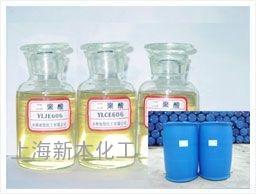 二聚酸系列