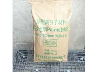 高分子材料改性剂pams树脂系列