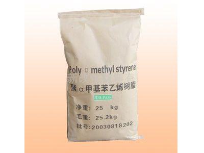 聚α-甲基苯乙烯树脂