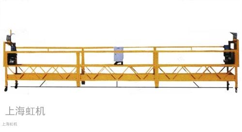 ZLP800型吊篮