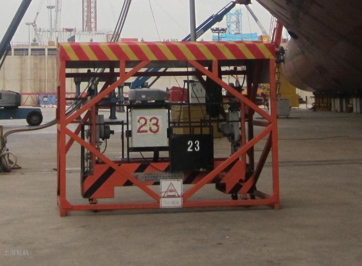 垂直焊作业船用吊篮