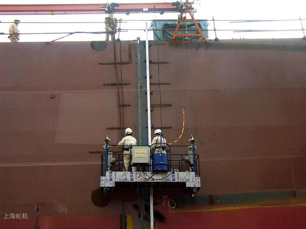 悬挂轨道式船用吊篮