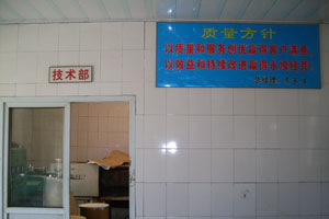 厂房004