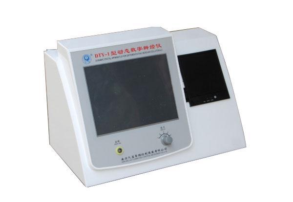 微电流检测仪