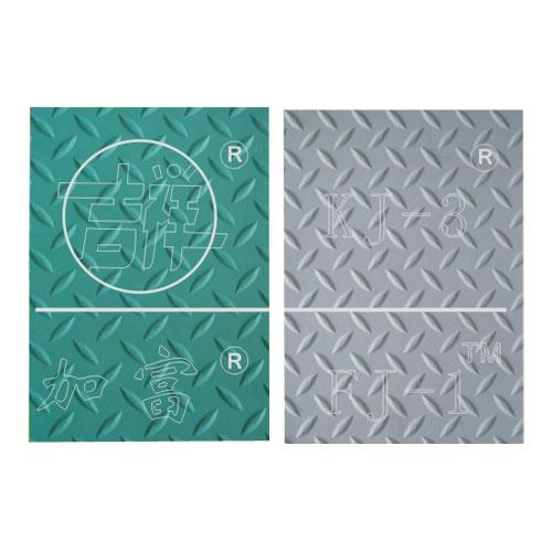 柳叶纹低压地毯