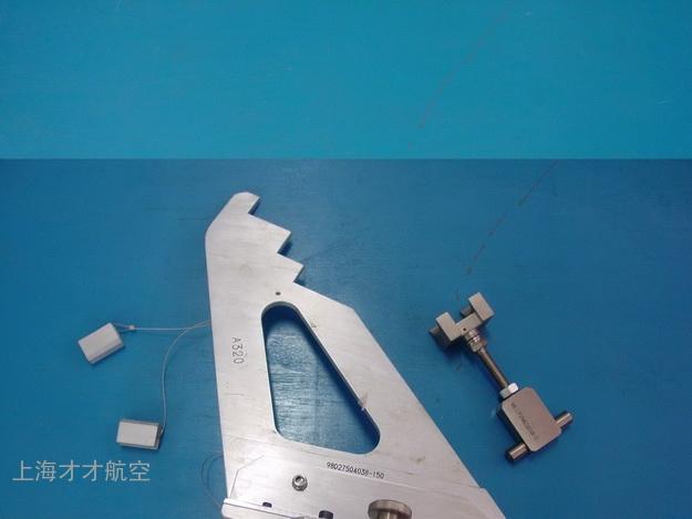 襟翼安装工具