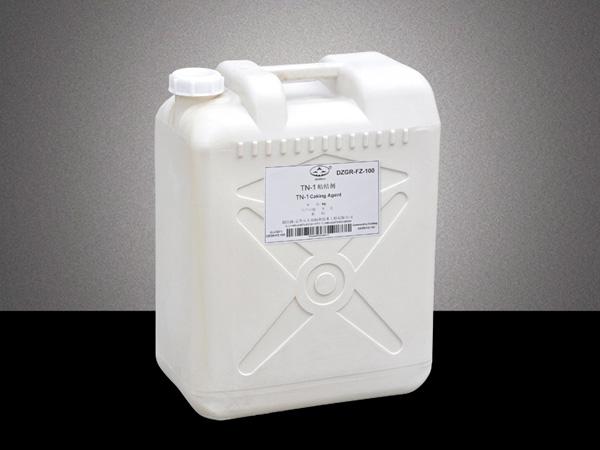 TN-1型粘結劑