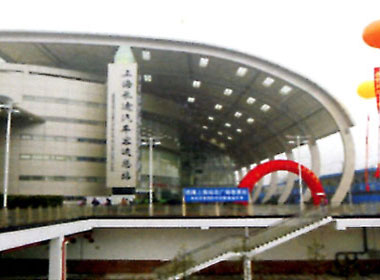 上海汽车客运总站