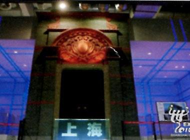 世博会上海馆