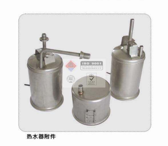 热水器附件