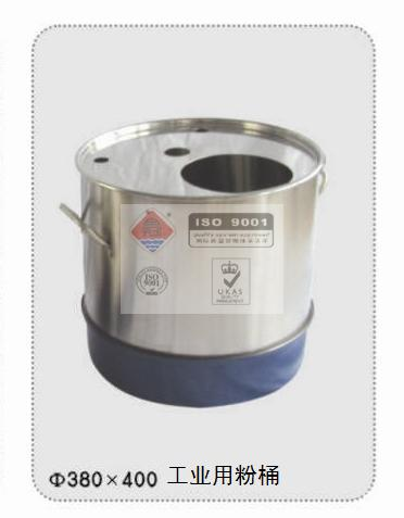 工业用粉桶