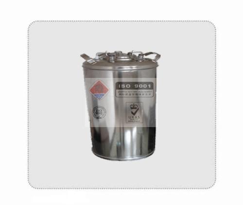 澳标啤酒桶9升