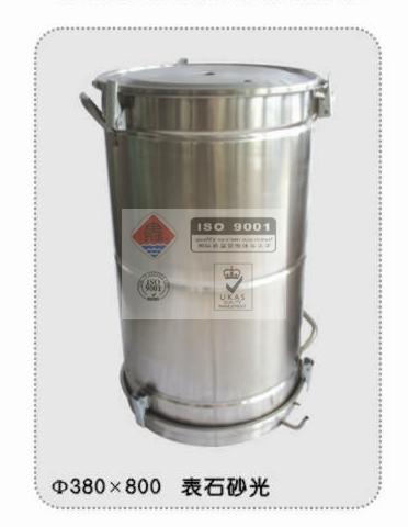 不锈钢密封储物桶