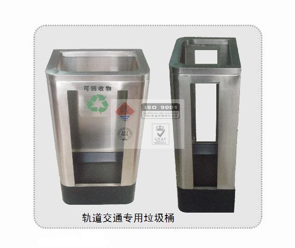 不锈钢垃圾桶 上海轨道交通专用