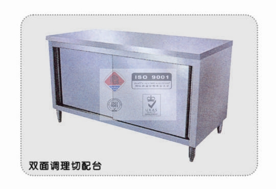 不锈钢双门料理台