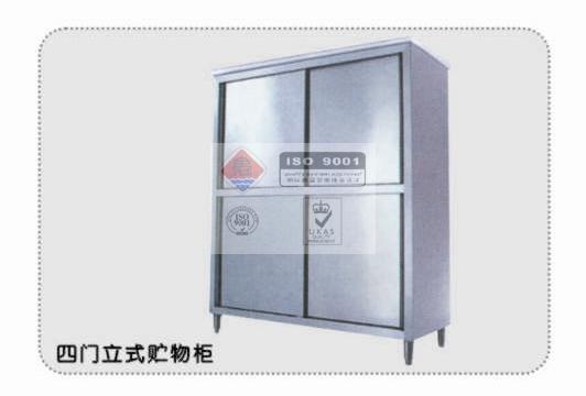 不锈钢四门立式储物柜
