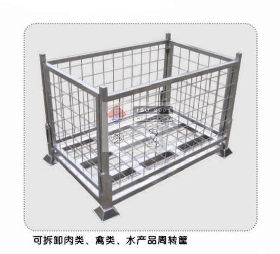 不锈钢厨房用周转箱