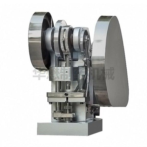 TDP-5单冲式压片机