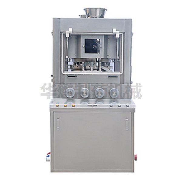ZPF25,27,29旋转式压片机
