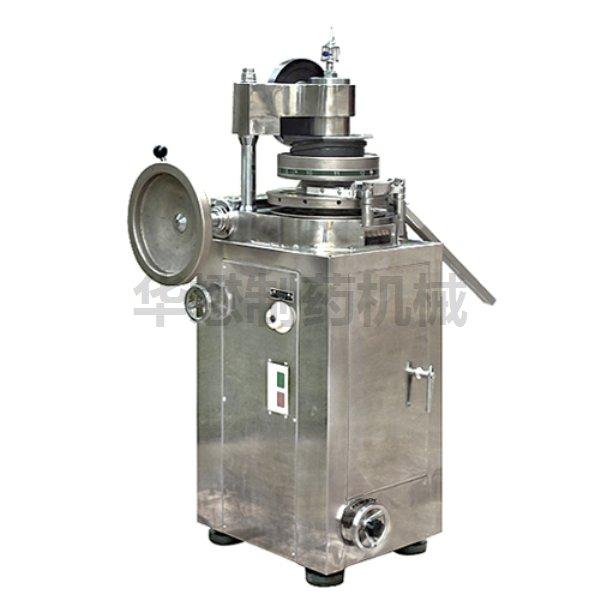 ZPF12C旋转式压片机