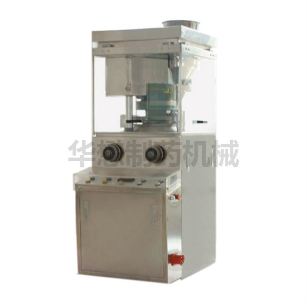 ZPF15,17,19系列旋转式压片机