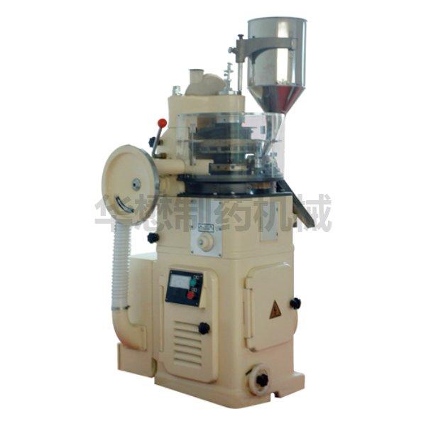 ZP15,17,19系列旋转式压片机