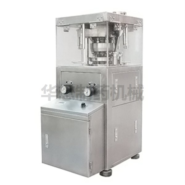 ZP5,7,9 旋转式压片机