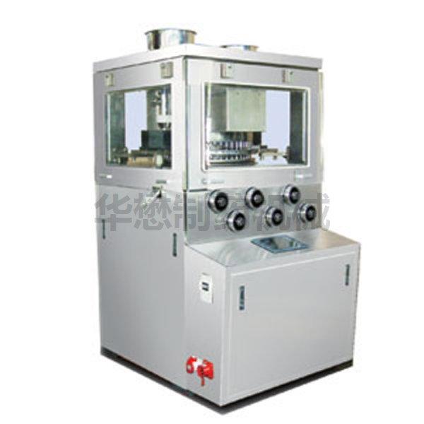 ZPF45旋转式压片机