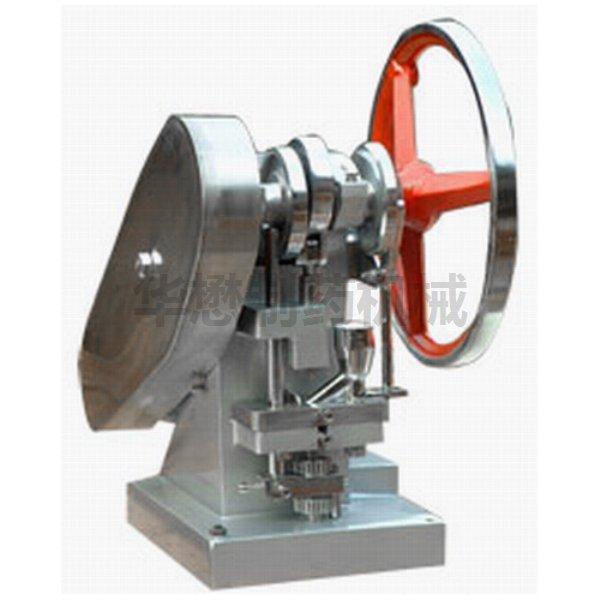 TDP-1型单冲式压片机