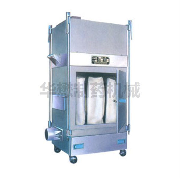 DL320A 袋滤式吸尘器