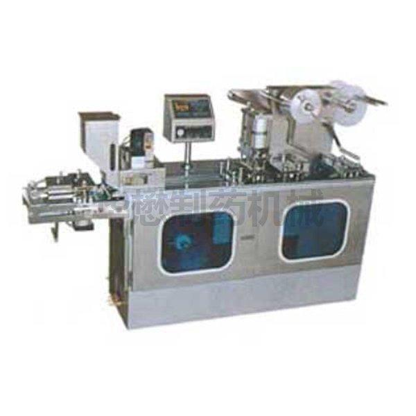 130 型铝塑包装机