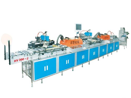 HY-300机组式(多色)布标丝网印刷机