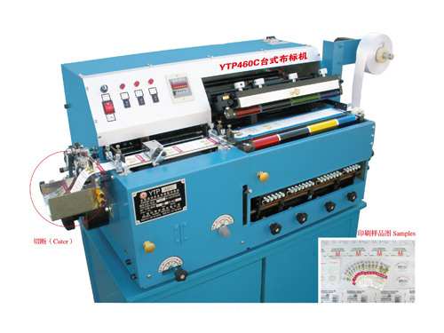 YTP460 Desktop Label Printing Machine