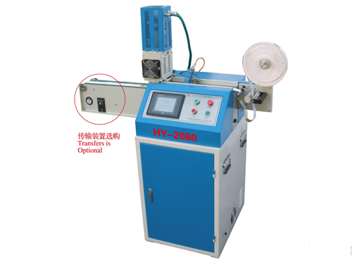 HY2080 Ultrasonic Label Cutting Machine